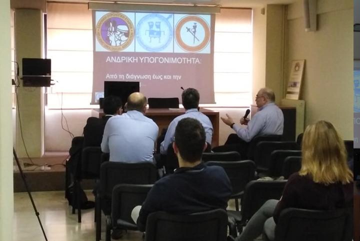 /seminarioandrupo2019